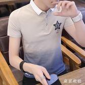 POLO衫 夏季男士翻領POLO衫體恤潮流漸變色半袖衣服 QQ6664『東京衣社』