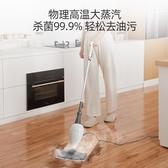 (快出)電動拖把 家用清潔機拖地擦地神器高溫除菌殺菌非無線電動拖