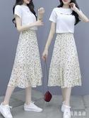 雪紡連身裙套裝女夏季2020新款時尚顯瘦流行氣質碎花裙子兩件套夏 FX8247 【寶貝兒童裝】