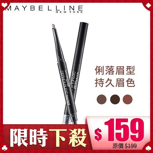 Maybelline 媚比琳 武士道塑型眉筆 0.16g【BG Shop】3款可選