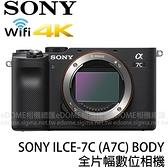 贈原電+口罩~SONY a7C BODY 單機身 黑色 (24期0利率 免運 公司貨) 全片幅 E接環 ILCE-7C A7 C 微單眼相機