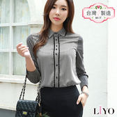 襯衫MIT直紋蕾絲黑白撞色拼接顯瘦OL透氣襯衫LIYO理優E815011