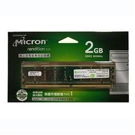 Micron Rendition DDRII 800/2GB RAM