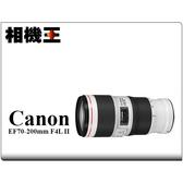 ★相機王★Canon EF 70-200mm F4 L IS II USM〔二代鏡〕平行輸入