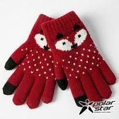 PolarStar 兒童 觸控保暖手套(狐狸)『紅』台灣製造│兒童保暖手套│觸控手套│刷毛手套 P18617