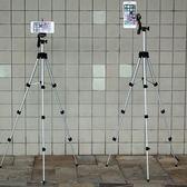 腳架 手機三腳架支架云台單反相機拍照攝影自拍架通用便攜三角架夾 JD 非凡小鋪