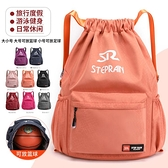 束口袋 大容量男女旅行運動後背收納包健身包訓練背包束口袋抽繩包籃球包 韓國時尚週