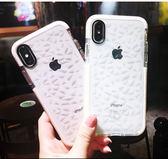 iPhone 8 7 plus 全包防摔透明手機殼 矽膠套軟 手機殼 超軟保護殼 保護套 超軟保護殼 i7 i8