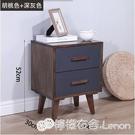 床頭櫃 北歐實木床頭櫃胡桃木色簡約現代收...
