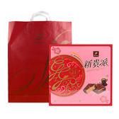 新貴派珠寶禮盒 (附提袋) ◆86小舖 ◆