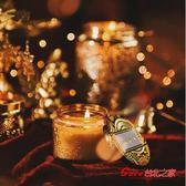 香薰蠟燭 浪漫香氛無煙香薰蠟燭七夕禮物伴手禮 多款
