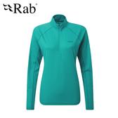 英國 RAB Pluse LS ZIP 透氣長袖排汗衣 女款 海玻璃 #QBU78
