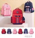 kk樹書包小學生女孩6-12周歲兒童1-3-6年級女童雙肩背包護減負 韓語空間