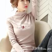 半高領打底衫女長袖t恤女上衣韓版印花內搭體恤洋氣 新年禮物