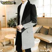 全館88折特惠-冬季大衣男士修身唐裝中長版風衣青年拼色正韓長版外套男wy