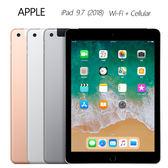 APPLE iPad 9.7 (2018) 32GB Wi-Fi + Cellular / LTE
