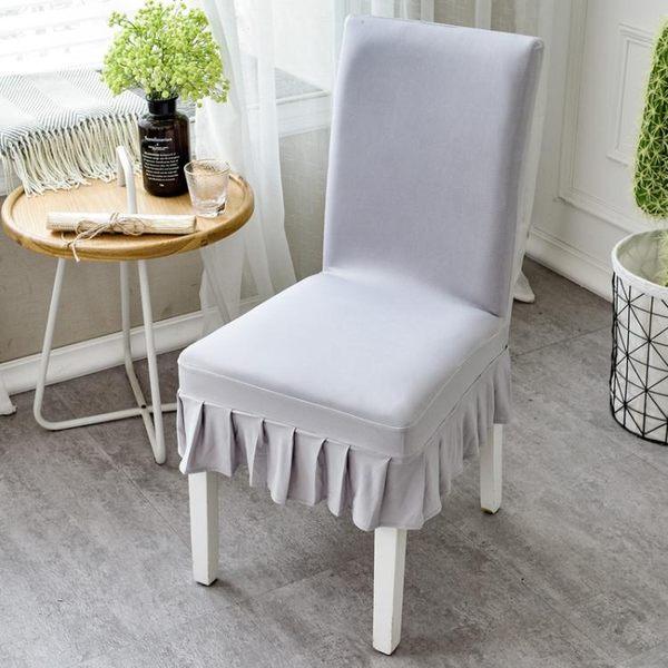 酒店餐桌椅子套連體彈力家用凳子套罩飯店餐廳婚慶餐椅套