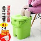 泡腳桶 帶蓋加高加厚足浴桶 按摩保溫泡腳桶足浴盆 塑料手提洗腳桶洗腳盆