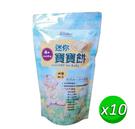 【萊斯飯店】迷你寶寶餅(23g/袋) x10袋