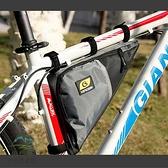 自行車包三角包梁包山地車前包鞍包上管包騎行裝備【步行者戶外生活館】