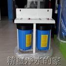F.全戶過濾淨水器:10吋大胖二道水塔濾水器組-白色烤漆立架型 (含安裝)