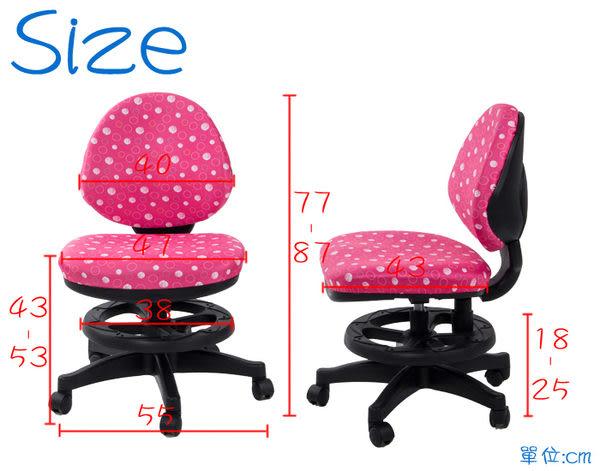 《百嘉美》曼蒂繽紛活動式兒童成長椅 電腦桌 電腦椅 書桌 茶几 鞋架 傢俱 床 櫃