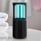 小米有品小達便攜充電紫外線消毒殺菌燈家用車載燈管臭氧除螨滅菌 快速出貨