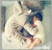 大象安撫抱枕頭毛絨玩具公仔嬰兒玩偶寶寶睡覺陪睡布娃娃生日禮物 ATF 【全館免運】