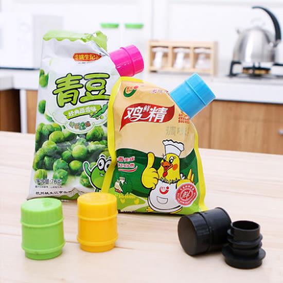 ♚MY COLOR♚瓶蓋式保鮮密封夾 調味 零食 食品 食物 防潮 奶粉 五穀 雜糧 廚房 居家【J162】