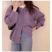 毛衣外套日系毛衣女小款紫色針織麻花開衫外套寬鬆慵懶風上衣【全館免運】