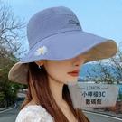 雙面小雛菊漁夫帽女日系遮臉韓版潮百搭遮陽大沿太陽防曬帽子【小檸檬3C】