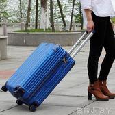 行李箱拉桿箱萬向輪學生箱男女密碼箱22寸登機箱20寸旅行箱 NMS蘿莉小腳ㄚ