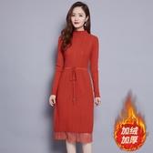 秋裝針織連身裙 連體毛衣 蕾絲中長款過膝打底衫加絨毛衣女冬 超值價