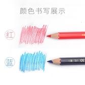 中華牌鉛筆紅藍鉛筆水溶性彩色鉛筆木工標記劃線雙頭特種鉛筆