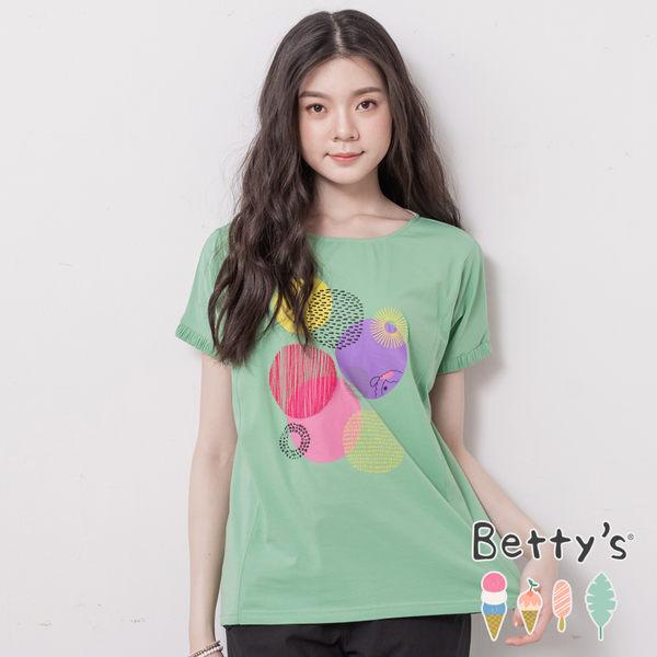betty's貝蒂思 前印圓圈微刺繡彈性上衣(淺綠)