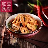 『紅豆食府』麻辣肥腸