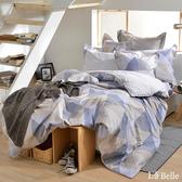 義大利La Belle《愜意時光》單人純棉防蹣抗菌吸濕排汗兩用被床包組