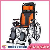 【贈好禮】均佳 鋁合金輪椅 JW-020 躺式輪椅 特製輪椅 JW020 機械式輪椅 高背輪椅 仰躺輪椅