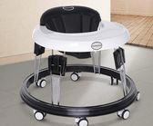 嬰兒學步車6防側翻可折疊起步學行車