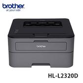 【搭一支TN-2360原廠碳匣】Brother  HL-L2320D 自動雙面列印黑白雷射印表機 【機+碳優惠組】2320