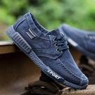 帆布鞋 夏季新款帆布鞋防臭透氣工作鞋老北京布鞋男運動休閒板鞋 【618特惠】