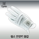 Lynx 高爾夫球手套 男士羊皮手套 單只左手 透氣防滑golf練習手套 現貨快出