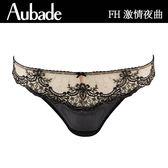 Aubade-激情夜曲S-M蕾絲丁褲(黑肤)FH
