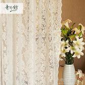 歐式巴洛克風蕾絲紗簾窗紗白色成品隔斷陽臺臥室客廳窗簾穿桿柜簾『小宅妮時尚』