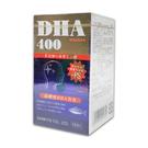買6送1 銳智DHA 70% 精純軟膠囊 100顆(魚油、磷脂絲胺酸) 【瑞昌藥局】008436