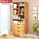 簡易書櫃書架組合落地學生置物架簡約現代小戶型儲物櫃多功能書櫥igo     易家樂