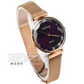GoGoey 韓版氣質晶鑽米蘭石英腕錶 淑女錶 學生手錶 磁鐵扣 玫瑰金電鍍 G6007紫玫【時間玩家】