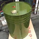 50升汽油桶柴油桶鐵皮油桶備用油箱 50L圓桶立式油桶 萬客居