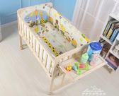 嬰兒床實木無漆環保寶寶床童床搖床推床可變書桌嬰兒搖籃床可側翻 『夢娜麗莎精品館』 YXS