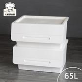 聯府每日直取式整理箱65L衣物收納箱分類箱NE-65-大廚師百貨